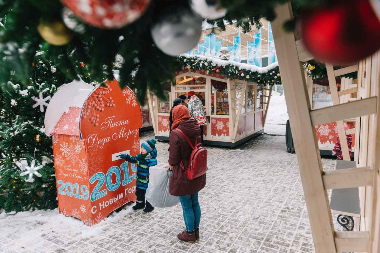 Tournai: 2-Hour Guided Christmas Tour