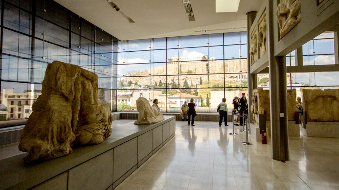 Akropolis-museo