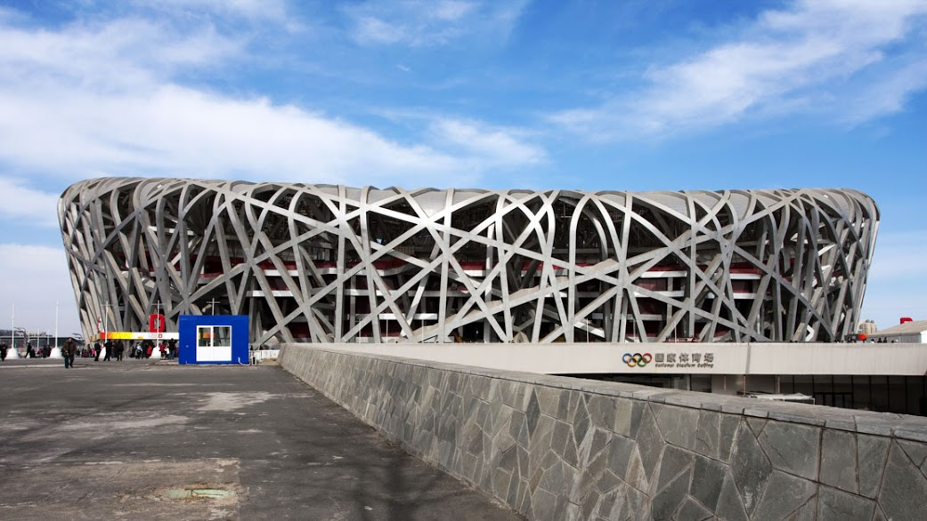 Le stade national de Pékin