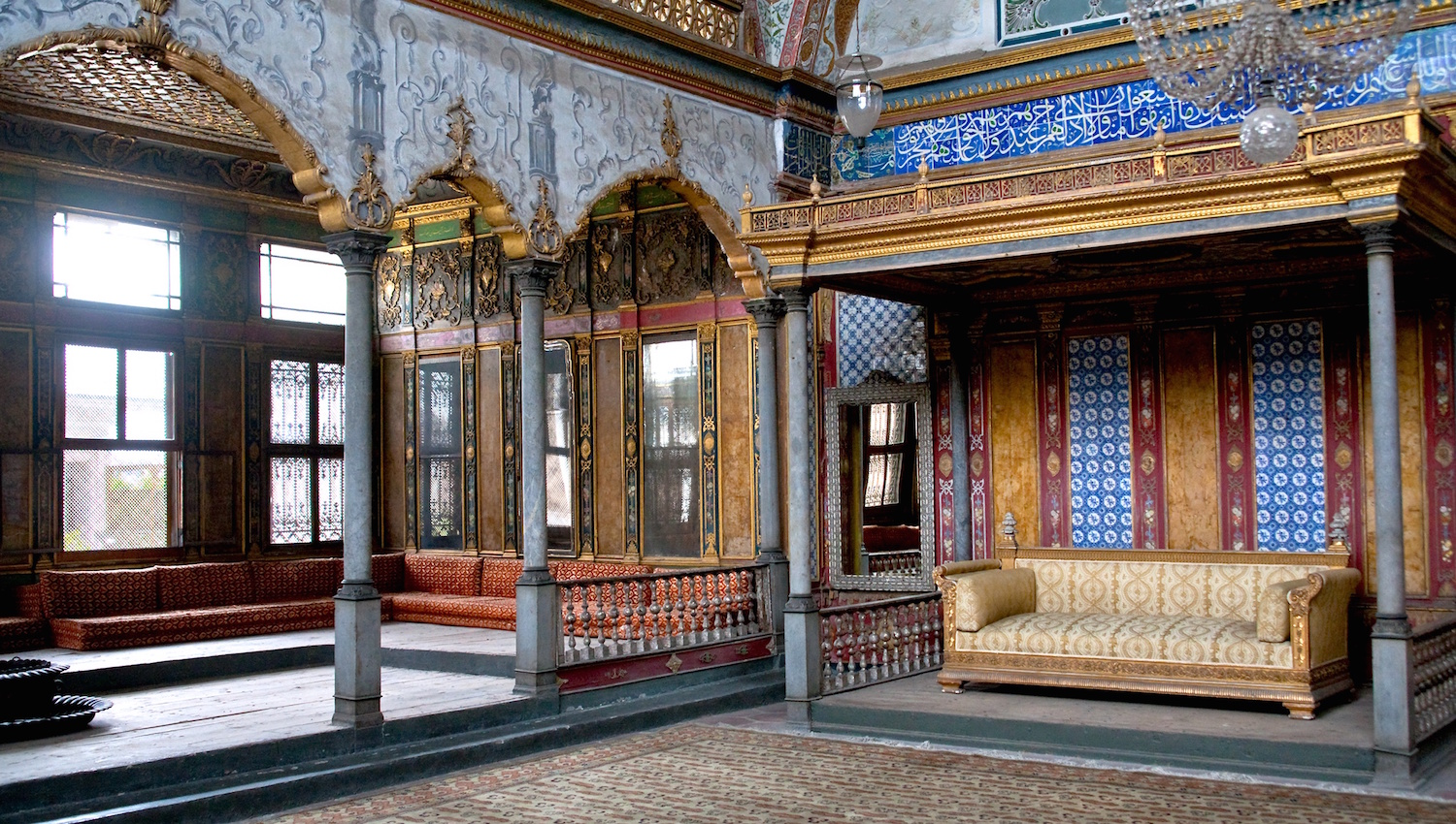 Visit the Topkapi Palace harem